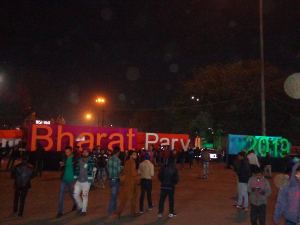 Bharat Parv 2019