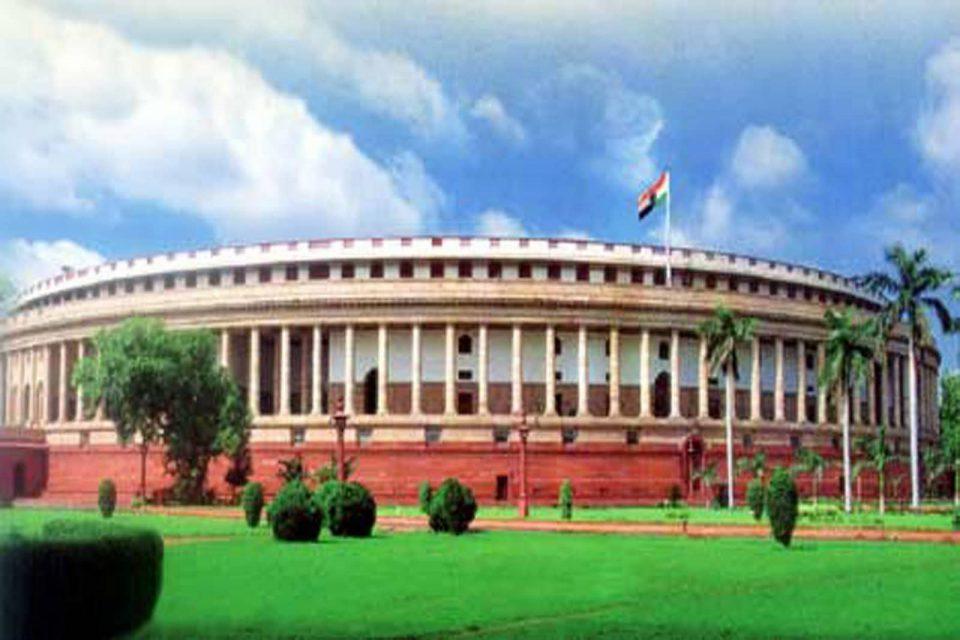 Parliament passes the Unlawful Activities (Prevention) Amendment Bill, 2019