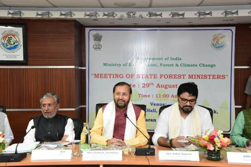 Centre releases Rs. 47,436 crores for Afforestation