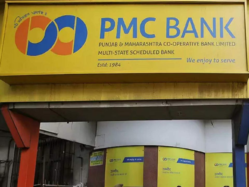 RBI raises withdrawal limit for PMC bank account holders